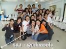 S&J International Enterprises Public Co.,Ltd.